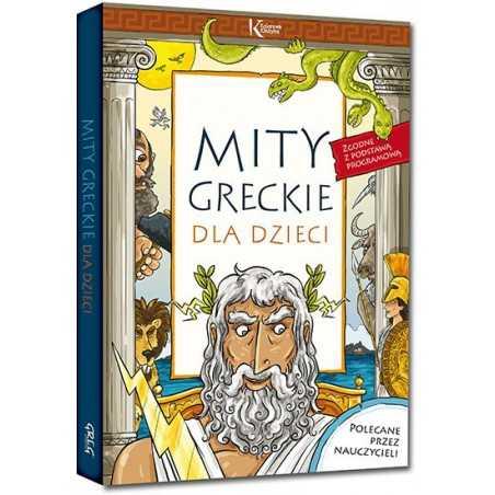 Mity greckie dla dzieci (miękka oprawa)