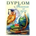 Dyplom Uniwersalny Pasowanie na Ucznia -2B-531
