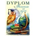 Dyplom pasowania na ucznia